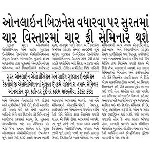 Free Seminar continues 4 days in different areas of Surat 17 June(jeevanbharti school), 20 June (IT Association) 22 June (Vivekananda auditorium) 23rd June