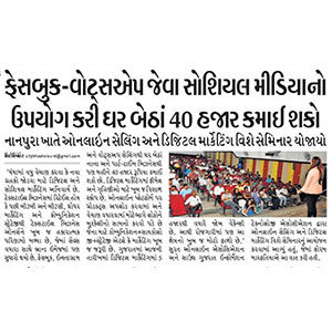 How Earn From Home using Social Media Platforms Seminar to Digitise citizen of Surat